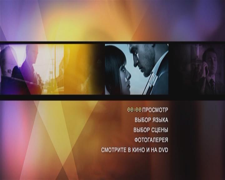 http://i1.imageban.ru/out/2011/12/01/2b4f98cc45bc46e86fa8ee7992275e12.png