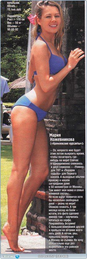 http://i1.imageban.ru/out/2011/12/03/0b3f21e95dee475b16a23043a2c4a89d.jpg
