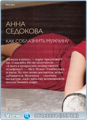 http://i1.imageban.ru/out/2011/12/07/389ba5f100d1eaa2e752a324790cf7d7.jpg