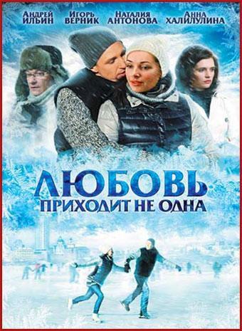 ������ �������� �� ���� (2011) DVDRip   ��������