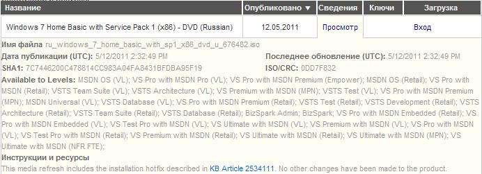 http://i1.imageban.ru/out/2011/12/10/708cf0aaeae79ecd952570146c666ac0.png