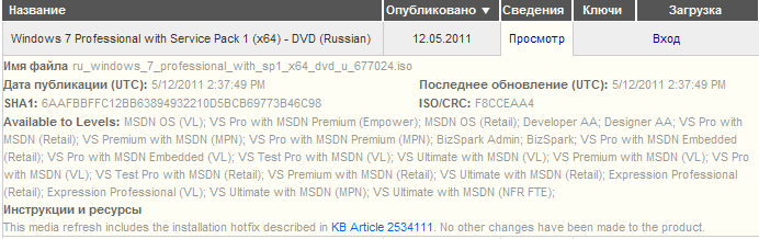 http://i1.imageban.ru/out/2011/12/10/9440220f296a3da5b34a3895d1c3ddac.png