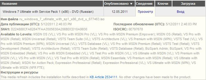 http://i1.imageban.ru/out/2011/12/10/ce7a49336d3b2fd0297cb29a55692bea.png