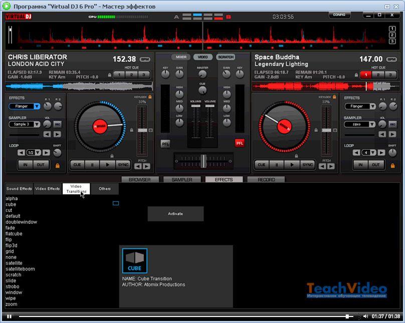 tracktor dj studio 4 скачать торрент