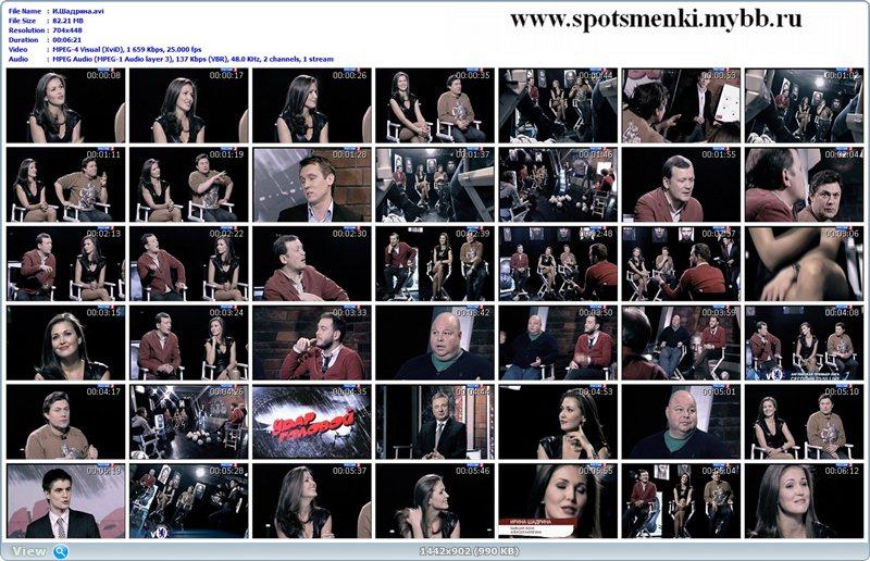 http://i1.imageban.ru/out/2011/12/22/91dbb2aedb5773d22132c4595f32fb2e.jpg