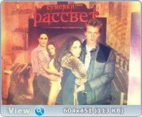 http://i1.imageban.ru/out/2011/12/23/70e2880eaf240d76b8a409b1e8f2b102.jpg