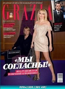 http://i1.imageban.ru/out/2011/12/26/c2152b80ba0f36ed66d967fb31d62eae.jpg