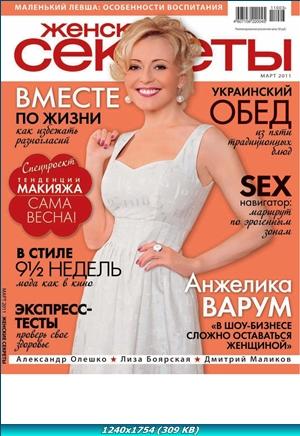 http://i1.imageban.ru/out/2011/12/26/f3b337480c48f9176192af3b05a7a0c1.jpg