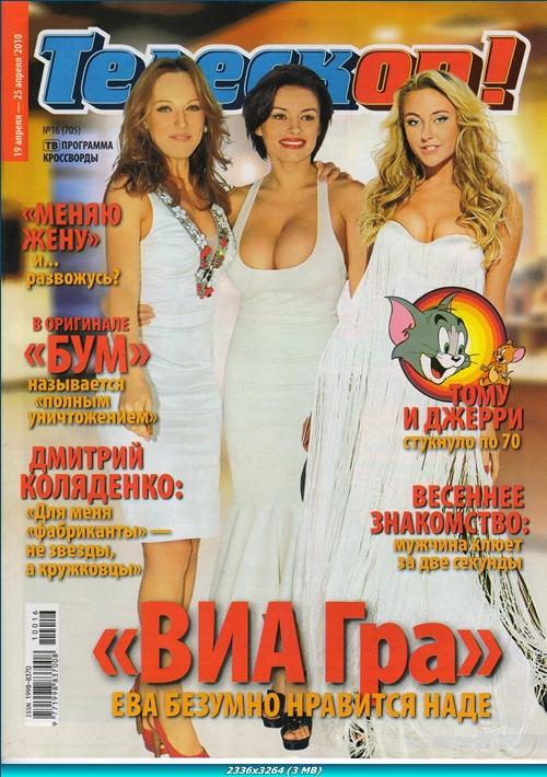 http://i1.imageban.ru/out/2011/12/27/702d71a280759ef3b2aaeb72908e0cd6.jpg