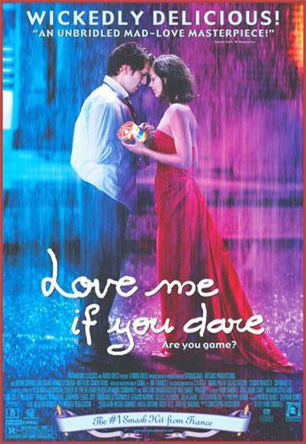 ������� � ����, ���� ���������� / Jeux d'enfants / Love Me If You Dare (2003) DVDRip   DUB