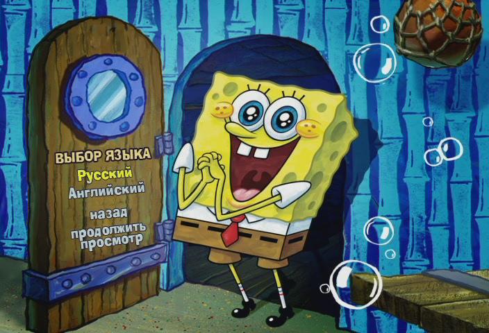 Сериал, губка, боб квадратные штаны 3 сезон, spongeBob SquarePants онлайн