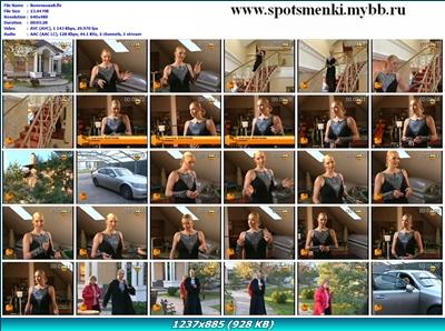http://i1.imageban.ru/out/2011/12/29/c48956e5e964082ce409cbf807f28950.jpg