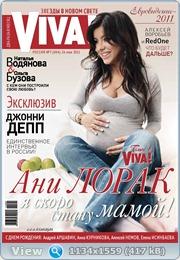 http://i1.imageban.ru/out/2012/01/01/7bd1a43f76b820ff87b58b49fdc3acc7.jpg