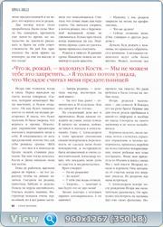 http://i1.imageban.ru/out/2012/01/19/039cf962e196fffbae3150f982540861.jpg