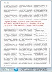 http://i1.imageban.ru/out/2012/01/19/1a1bcf8ba2c3ccb7cc7ddd6b543c683a.jpg