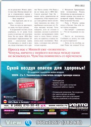 http://i1.imageban.ru/out/2012/01/19/ee13044ee90dc7146a7db43359667b59.jpg