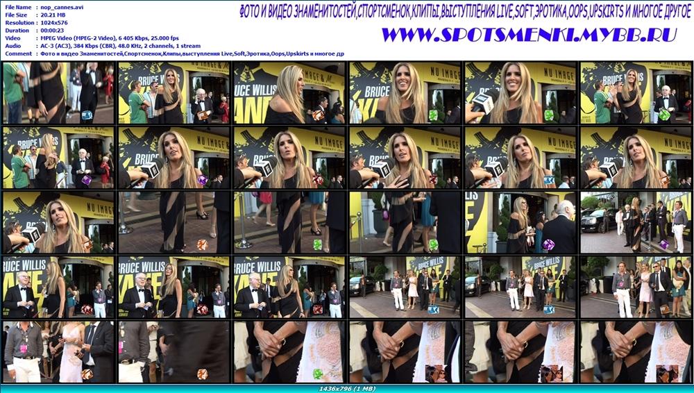 http://i1.imageban.ru/out/2012/02/03/bc5ec7212a6dbd530571d5378b36fbb6.jpg