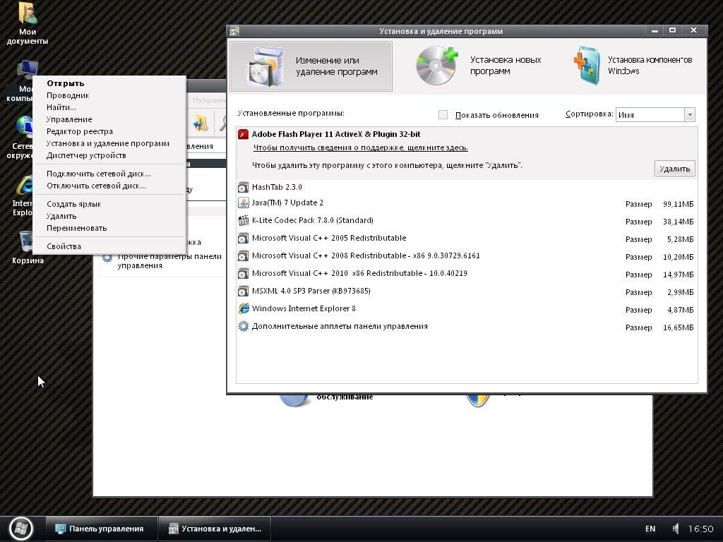 Core-CD 12.02