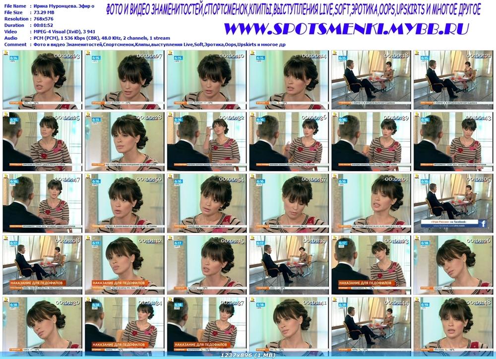 http://i1.imageban.ru/out/2012/02/08/bd5293e653173c0e4547e5670ec3ce82.jpg