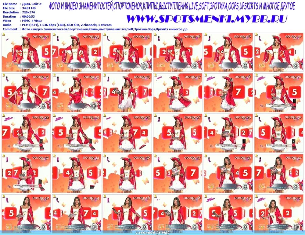 http://i1.imageban.ru/out/2012/02/09/192e6fae0f61f61f473314898445f740.jpg