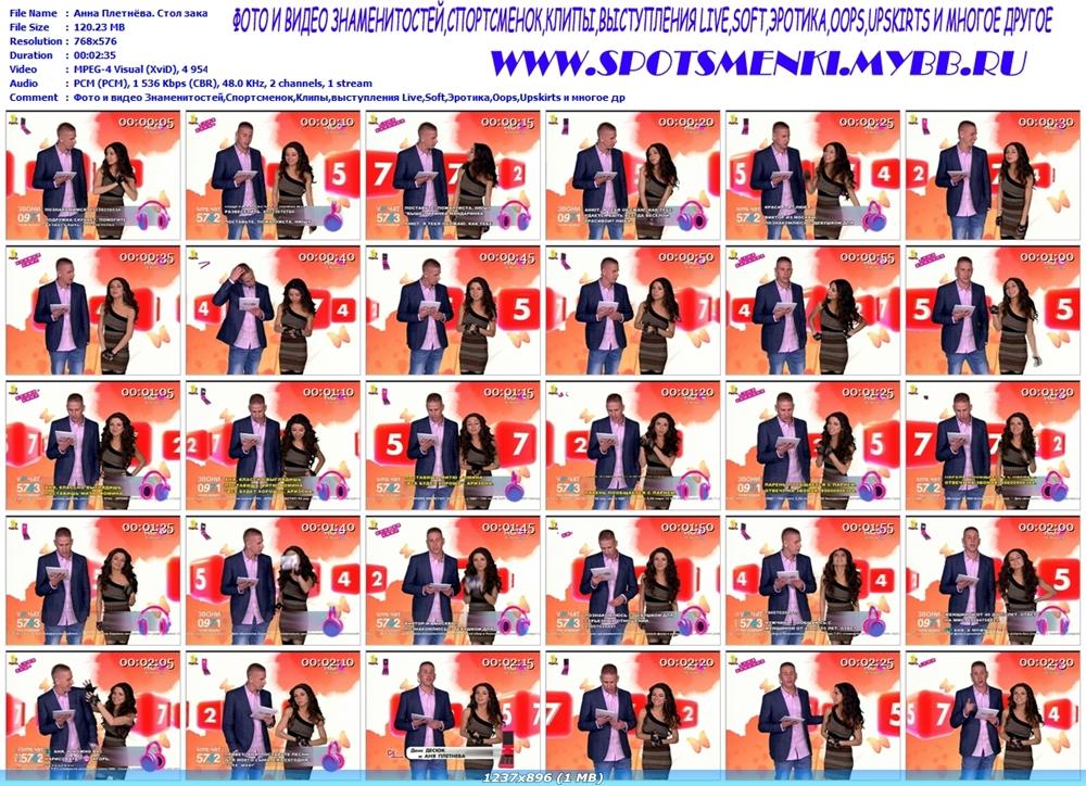 http://i1.imageban.ru/out/2012/02/09/2fbf655dc73b25c009c32f54970bbca1.jpg