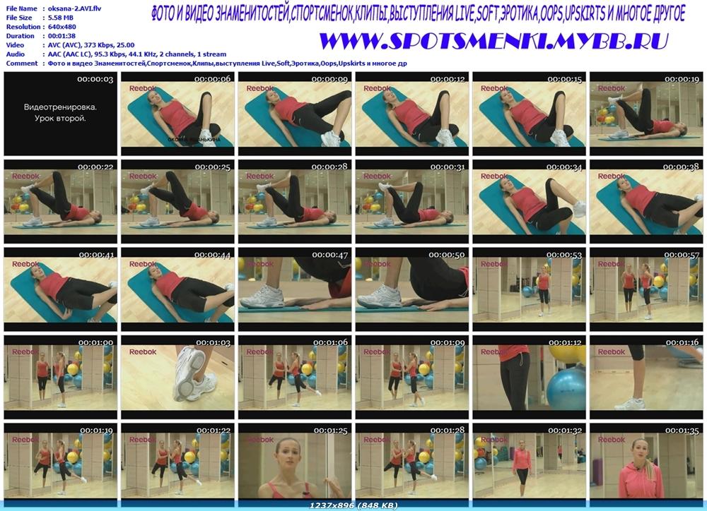 http://i1.imageban.ru/out/2012/02/10/6f54c8307cf37b2abca9399b30643ec4.jpg