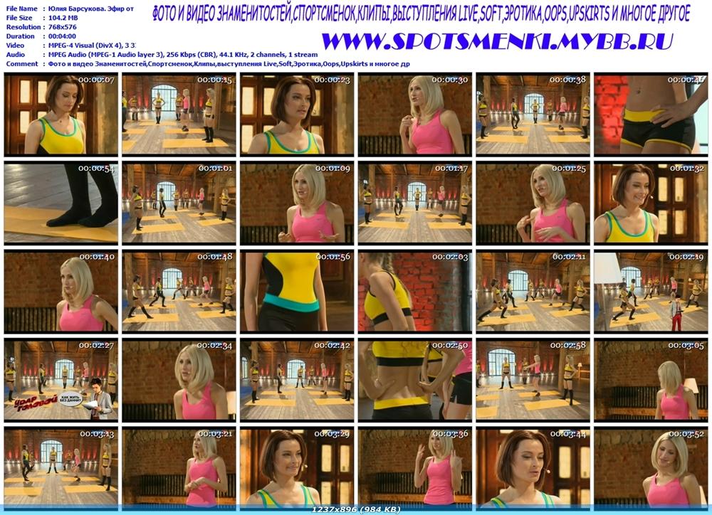 http://i1.imageban.ru/out/2012/02/12/16c5ea74fa2466e47831f6386bbb7dc3.jpg