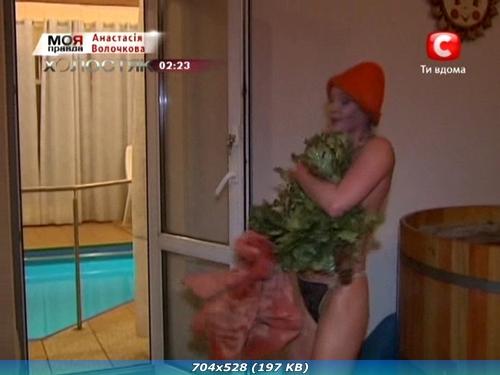 http://i1.imageban.ru/out/2012/02/13/af296aa7fc28fdc65ebfb8fe088e37b4.jpg