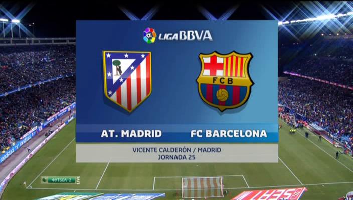 Чемпионат Испании 2011-12 / 25-й тур / Атлетико (Мадрид) - Барселона / НТВ+
