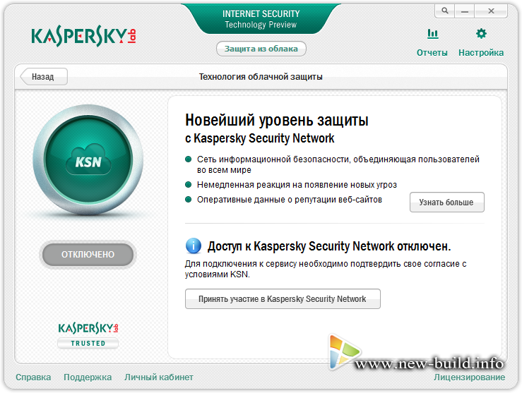 Kaspersky internet security 1700611 technical release (2016)