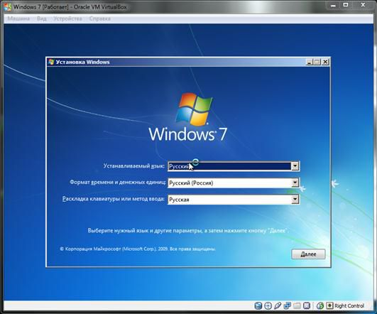 Windows 7 SP1 Russian Activated All-In-One 8 in 1(������ ������� �������� W 7 SP1(�86-�64) � ����� ������,� ���������� (2012)