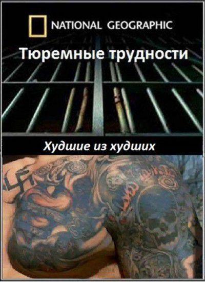 "Тюремные трудности: Худшие из худших / Prison problems: Worst of the Worst (2<!--""-->...</div> <div class=""eDetails"" style=""clear:both;""><a class=""schModName"" href=""/news/"">Новости сайта</a> <span class=""schCatsSep"">»</span> <a href=""/news/skachat_film_besplatno_smotret_film_onlajn_film_kino_novinki_film_v_khoroshem_kachestve/1-0-12"">Фильмы</a> - 14.03.2012</div></td></tr></table><br /><table border=""0"" cellpadding=""0"" cellspacing=""0"" width=""100%"" class=""eBlock""><tr><td style=""padding:3px;""> <div class=""eTitle"" style=""text-align:left;font-weight:normal""><a href=""/news/akulja_primanka_sharkbite_beach_2011_iptvrip/2012-01-10-31825"">Акулья Приманка / Sharkbite Beach (2011) Iptvrip</a></div>   <div class=""eMessage"" style=""text-align:left;padding-top:2px;padding-bottom:2px;""><div align=""center""><!--dle_image_begin:http://i31.fastpic.ru/big/2012/0110/f6/839f255853ca1251c8149d1d06f973f6.jpg--><a href=""/go?http://i31.fastpic.ru/big/2012/0110/f6/839f255853ca1251c8149d1d06f973f6.jpg"" title=""http://i31.fastpic.ru/big/2012/0110/f6/839f255853ca1251c8149d1d06f973f6.jpg"" onclick=""return hs.expand(this)"" ><img src=""http://i31.fastpic.ru/big/2012/0110/f6/839f255853ca1251c8149d1d06f973f6.jpg"" height=""500"" alt="