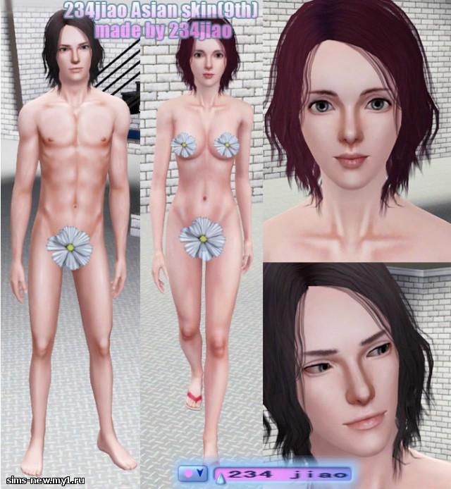sims-3-mod-goliy