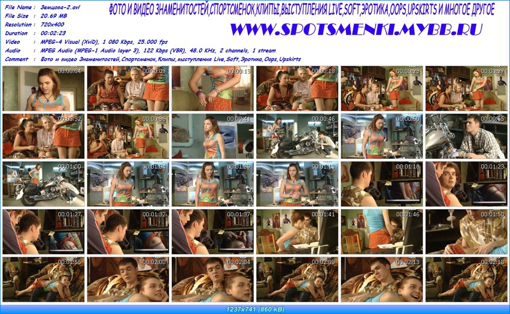 http://i1.imageban.ru/out/2012/03/16/43afb86f2c0f6a6b5a888212f1e5ace0.jpg