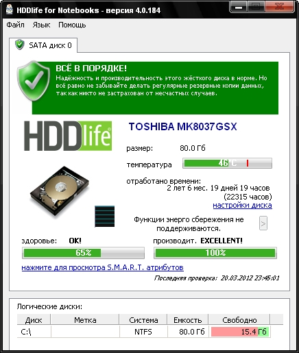 Hddlife pro for notebooks 4 0 184 multilingual dating 9