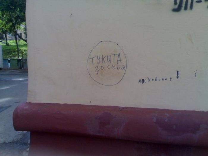 Улыбнись))))