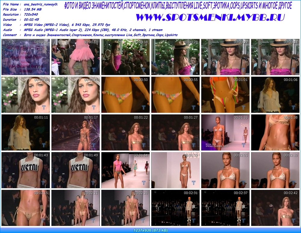 http://i1.imageban.ru/out/2012/04/02/51e292720cc50621b9c599120e758ea2.jpg