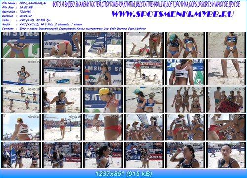 http://i1.imageban.ru/out/2012/04/03/076a4bb4eacecd7a59c821142a907895.jpg