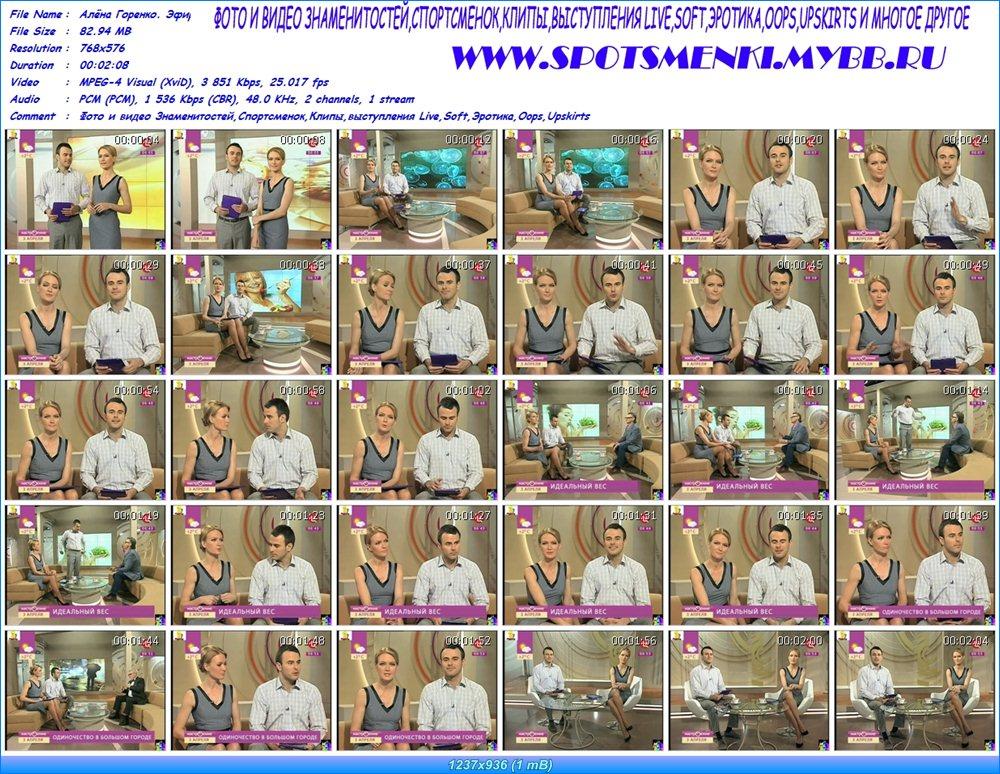 http://i1.imageban.ru/out/2012/04/03/af650c50e7dd230e45f4964b4e173413.jpg