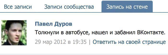 Для улыбки)))