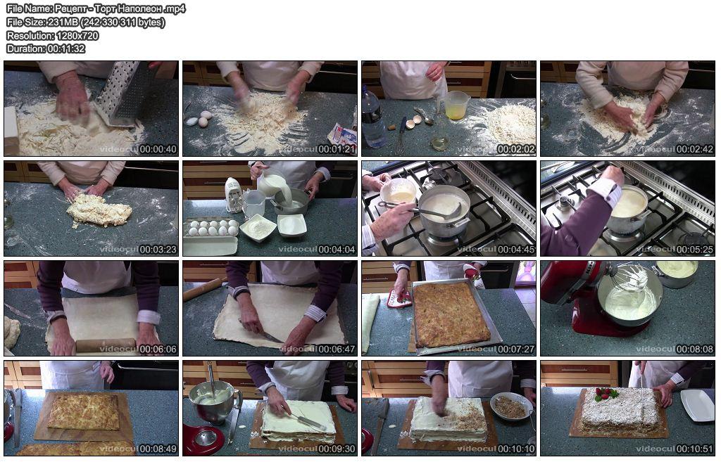 Торты в домашних условиях пошаговые рецепты