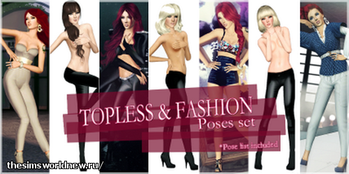 toplessfashionposeset.png