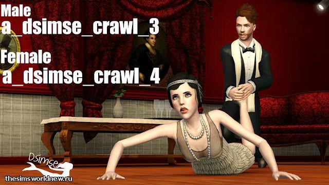 crawl 3 guy - crawl 4 girl.jpg