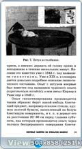 """Серия книг """"Научные развлечения"""" (2007-2011)"""