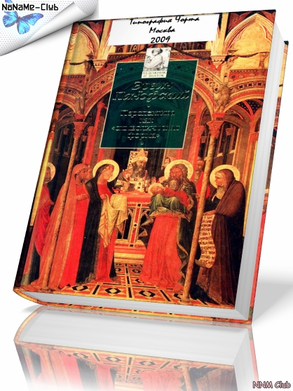 erwin panofsky s gothic architecture and scholasticism