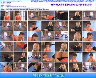 http://i1.imageban.ru/out/2012/05/11/8302bf6fd4a86cd2b373b510df0fed8a.jpg