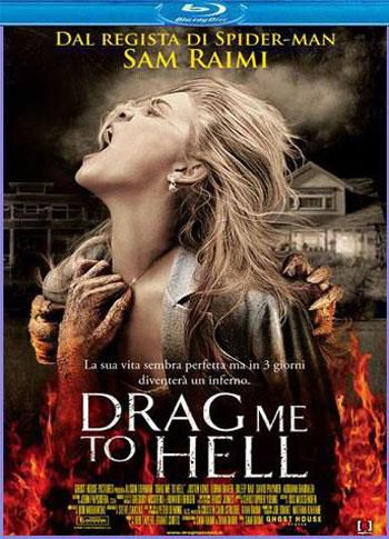 Затащи меня в Ад / Drag Me to Hell (2009) HDRip | BUB | Лицензия