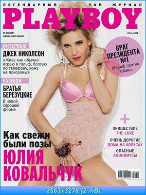 http://i1.imageban.ru/out/2012/05/15/8f4afc51334bc662c4c2a35f72ee9662.jpg
