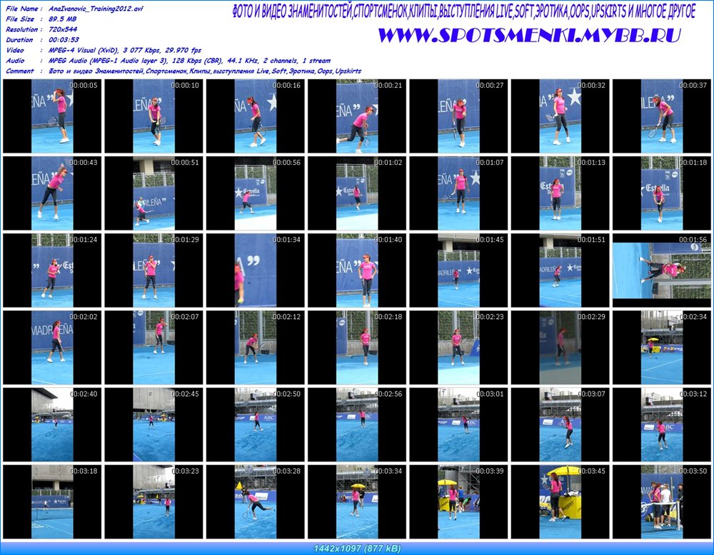 http://i1.imageban.ru/out/2012/05/16/67ef1dfa023a4b6b0e0b5c6fd19d7231.jpg
