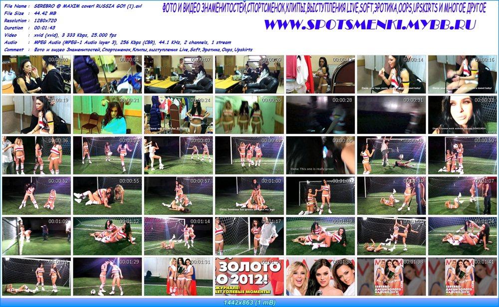 http://i1.imageban.ru/out/2012/05/17/a9cce83d26cc44b004b11f1b2decaf21.jpg